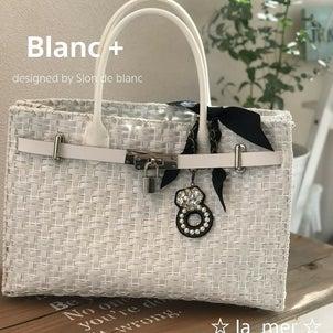 出張レッスン・素敵に出来上がりました・Blanc+・白×白×シルバー・お荷...の画像
