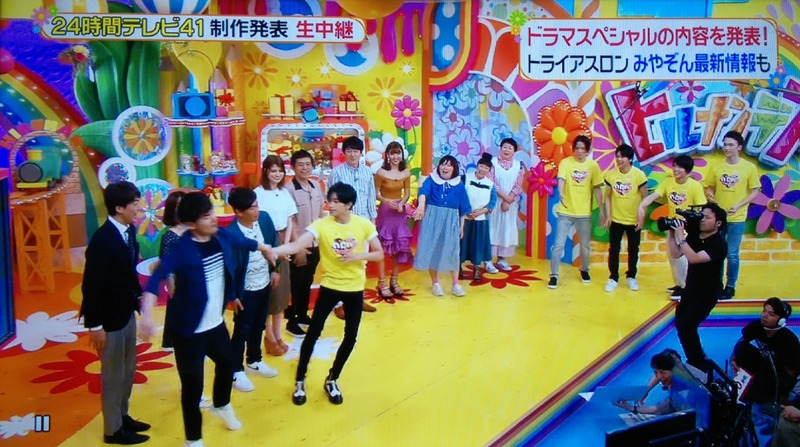 "SexyZone中島健人『24時間テレビ』ドラマで""漫画 …"