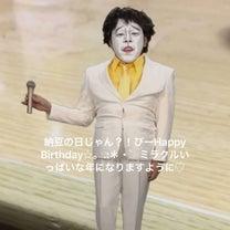 涙サプライズ☆バースデーの記事に添付されている画像