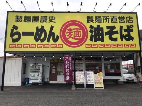 福岡 二輪 館