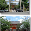 京都ぶらり旅・・・㉒八坂神社