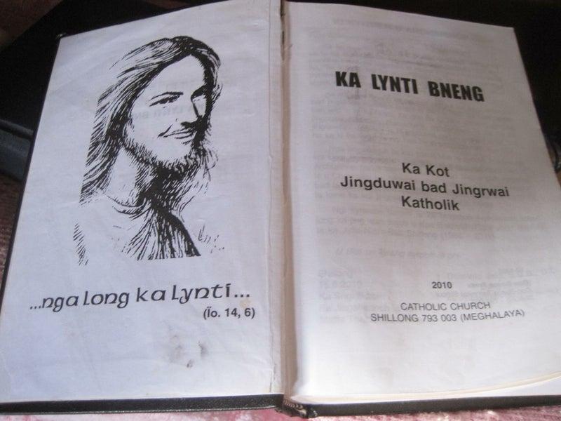カシ語訳聖書 | ぎょゆう