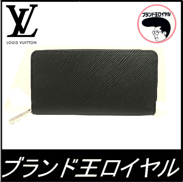 best service 50ea1 1870a Louis Vuitton ルイヴィトン エピ ジッピーウォレット 黒×ピンク ...