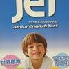 第31回 JET検定 ‼️の画像