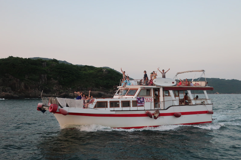 BoatParty28