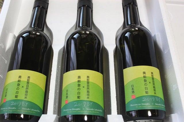 自然栽培日本酒3本