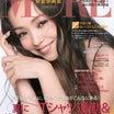[メディア情報] 雑誌MORE・雑誌saita/なめくじカッサ大人気