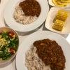 【レシピ】炊飯器無水カレーの画像