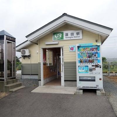 【まったり駅探訪】津軽線・蓬田駅に行ってきました。の記事に添付されている画像