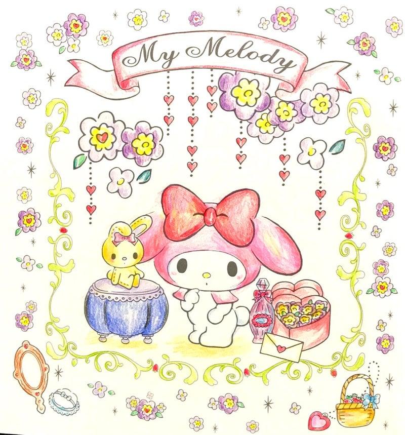 サンリオキャラクター幸せ塗り絵帖 マイメロをトンボ色鉛筆で 楽しい