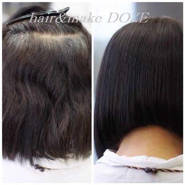 DOZEの縮毛矯正はただまっすぐにするだけでなく美髪に導きます!