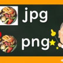 画像形式【jpg(ジ…