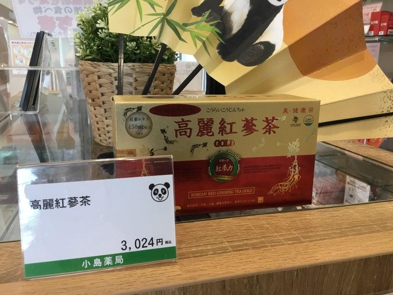 高麗紅蔘茶