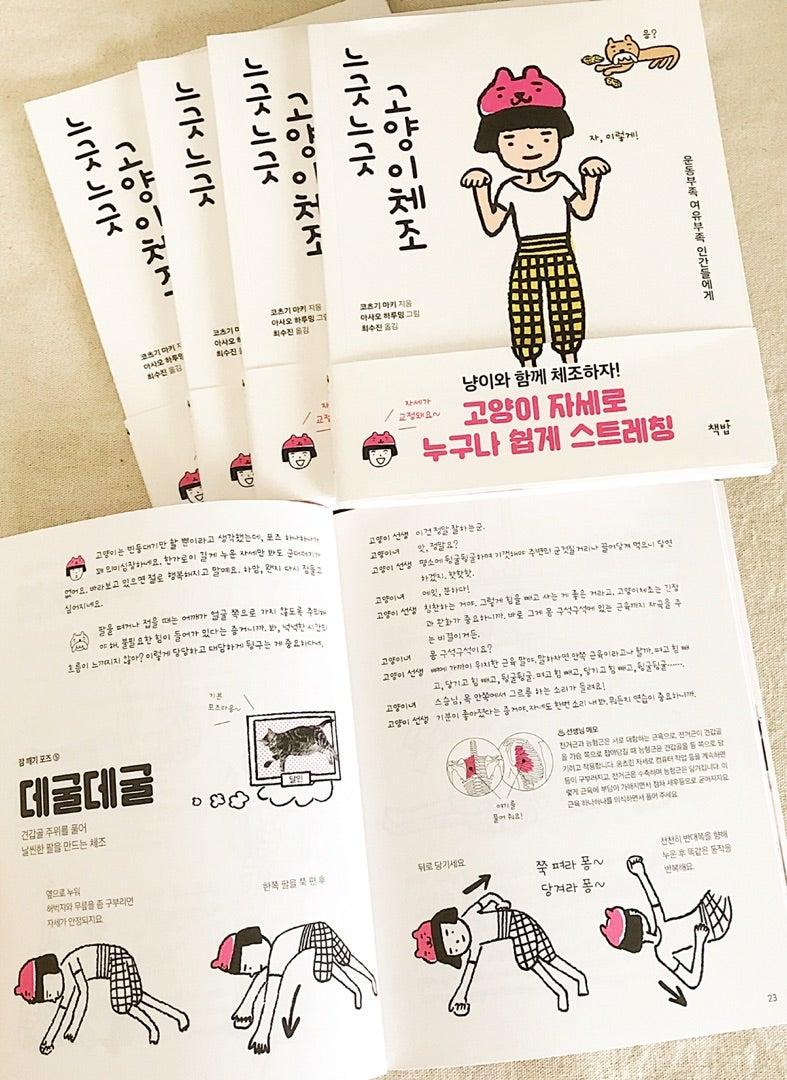 韓国語ver.