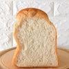 はじめての香りがした食パンの画像