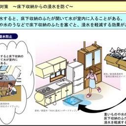画像 西日本被災復旧 の記事より 7つ目
