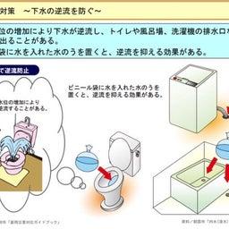 画像 西日本被災復旧 の記事より 9つ目
