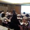 経営者協会の「社会保険実務講座」で6回目の登壇。の画像