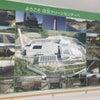 河北市議会議長会に参加・四交クリーンセンターの視察の画像
