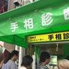 横浜を飛び出して、平塚への画像