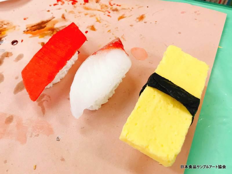 食品サンプル 寿司