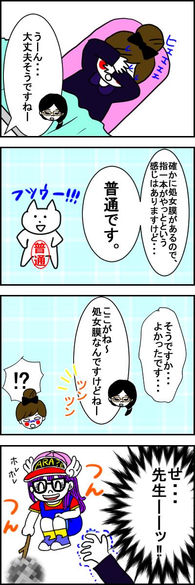 中野誠 (なかのまこと)とは【ピクシブ百科 ...