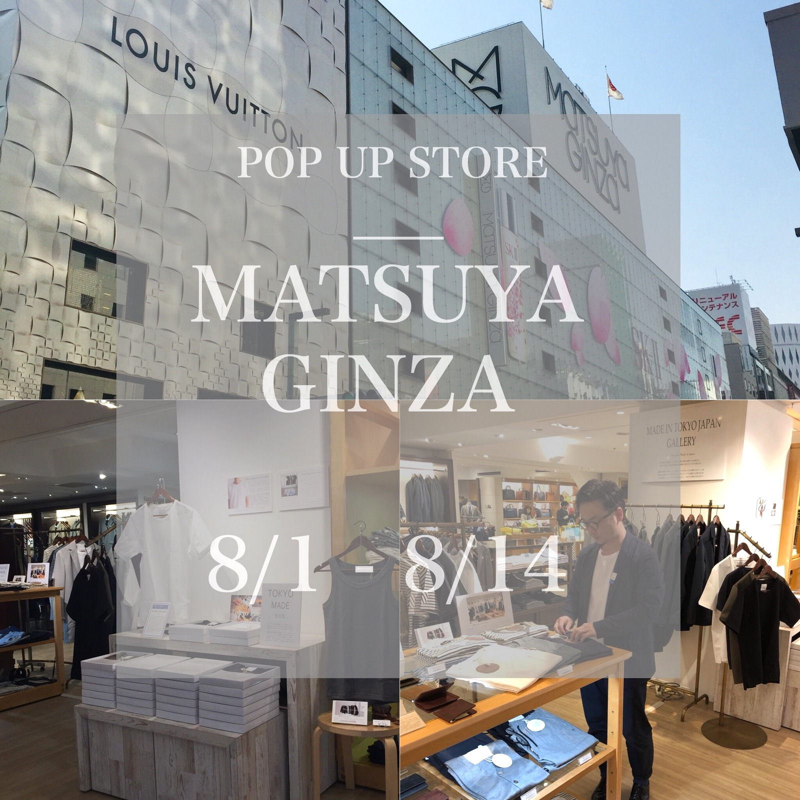 re made made interior design POP UP STORE『松屋銀座本店』