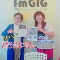 天然なふたり(*≧∀≦*)いきバチ!7/13放送の記事に添付されている画像