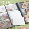 【1月たったの1〜2枚!】今すぐ始められる★二十歳のお祝いアルバムの画像