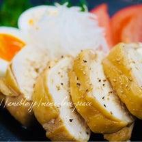✳︎夜ごはん✳︎〜鶏むねチャーシュー&小芋の肉じゃが〜の記事に添付されている画像