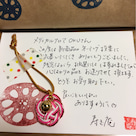 蓮の雫を買いに『寿ぎ庵』さんに行ってきた!想像以上に♡♡だった〜の記事より
