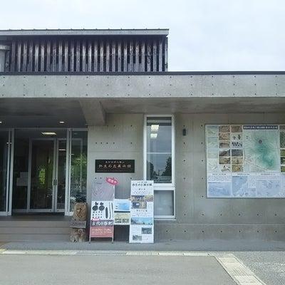 感激!!新潟県にある弥生の丘展示館の記事に添付されている画像