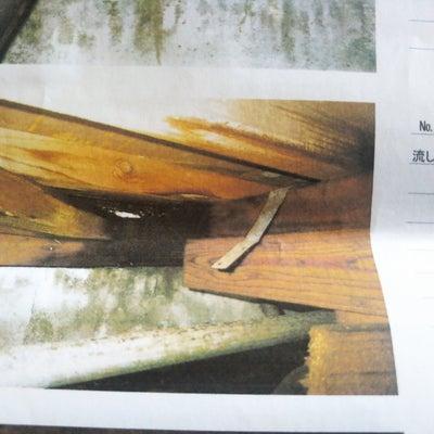 築38年 実家がヤバイ②の記事に添付されている画像