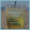 実は冷えている夏の身体の画像
