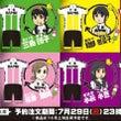 WEB自転車漫画「サ…