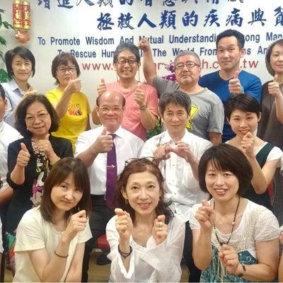 台湾足もみ研修旅行で若石本部訪問☆の記事に添付されている画像