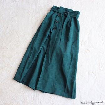 【しまパト】狙っていた秋色ワイドパンツが1000円引き♡
