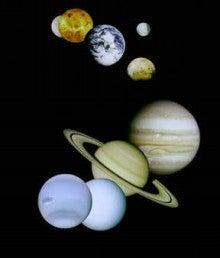 木星 2020 年 三碧