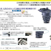 8月新製品 1/200大和主砲増設機銃付きの画像