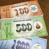 施設内通貨の画像