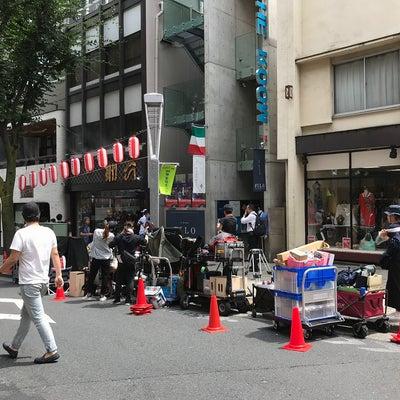細木数子事務所のある神楽坂に広末涼子さん出現?!の記事に添付されている画像