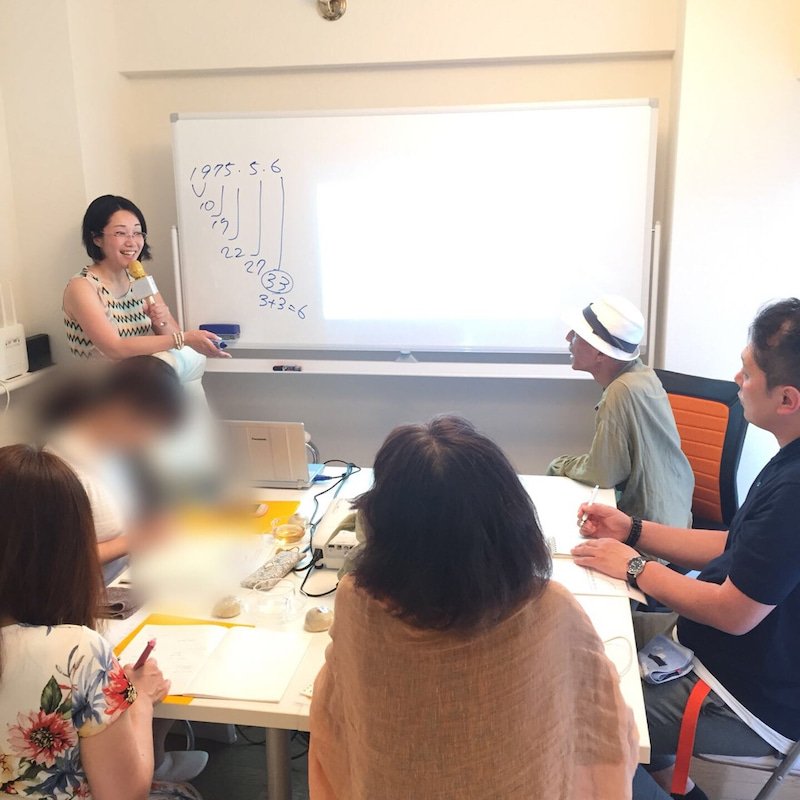 PCC数秘勉強会】最高峰(?!)のス...