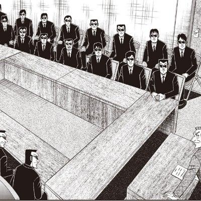 中間管理録トネガワ 第54話『死闘』感想 ~イントロデュース・ザ・ギャンブラー~の記事に添付されている画像