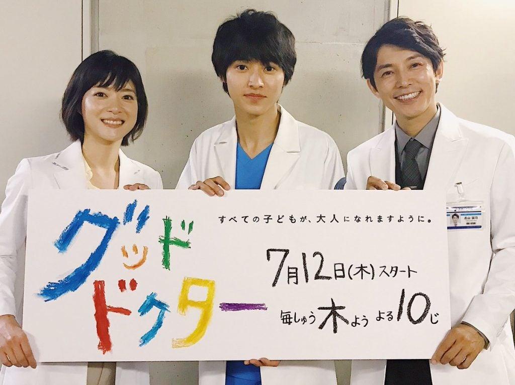 グッド・ドクター 日本に良い医...