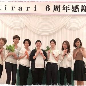 ☆ナリス6周年感謝祭レポ☆の画像