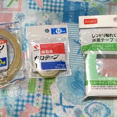 ダイソー★日本製セロハンテープ・両面テープ★の記事に添付されている画像