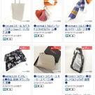 今夜終了【ヤフオク1円開始】人気作家さん器、ハイブランドのバッグ靴/NIKEジョーダン1 他の記事より