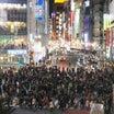 日本の人口減少が過去最大の30万人突破!!! ~日本人絶滅~