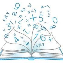 高校ゼミ(1・2・3年生)《数学・英語・大学受験》の記事に添付されている画像