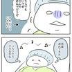 【双子出産レポ9】帝王切開5